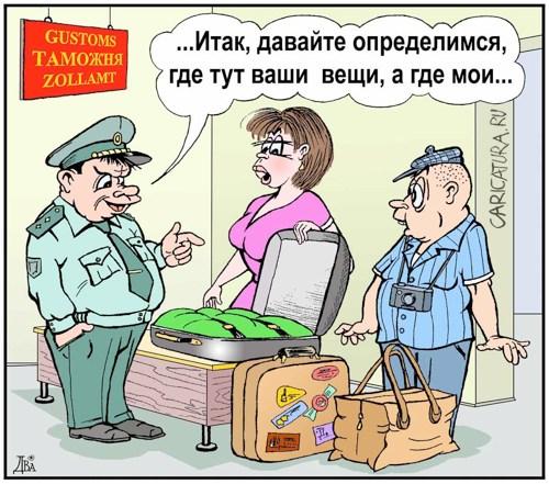 В Молдове задержаны 28 таможенников, работавших на молдавско-украинской границе - Цензор.НЕТ 329