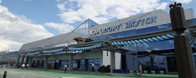 Москва хошимин купить билет на самолет
