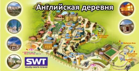 Федор емельяненко в украине новости